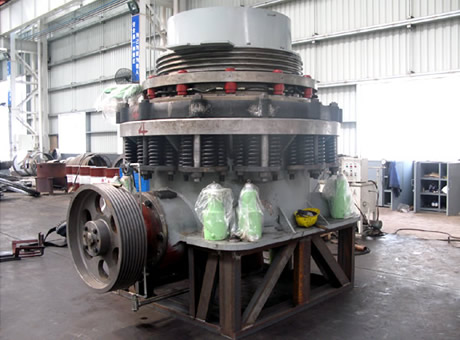 Crusher Types Used In Nepal Crusher Mills Cone Crusher