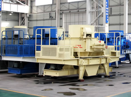 German Made Building Sand Making Machines